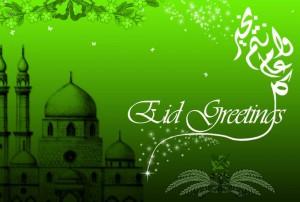 Eid-Mubarak-Wallpaper