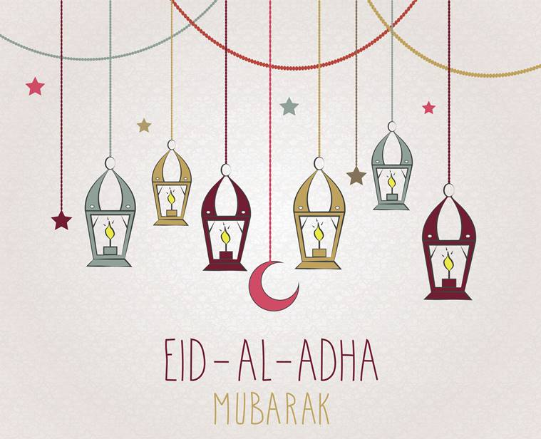 Eid Al Adha mubarak hand drawn poster. Hanging colorful lantern. Vector illustration. All elements are separate. Easily modifying. No mesh. EPS10